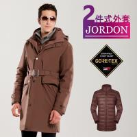 【JORDON】 男款 GORE-TEX +鵝絨 配色二合一外套 1959