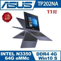 ASUS華碩 VivoBook TP202NA-0101KN3350 2in1翻轉筆電 11.6吋/N3350/4G/64G eMMC/WIN10S 星空灰
