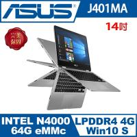 ASUS華碩 J401MA  14吋翻轉觸控筆電  紳士灰  附office365一年(價值$2190)