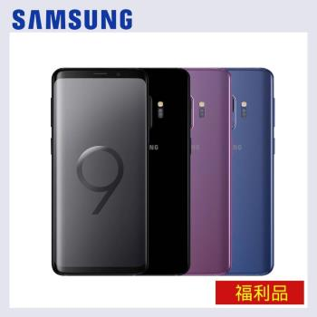 【福利品】三星 Samsung Galaxy S9+ (6G/128G) 6.2吋雙卡智慧手機