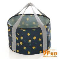 iSFun 露營戲水 旅行摺疊水桶袋 2色可選