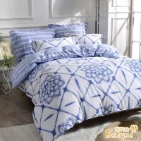 Betrise 青花瓷  雙人-植萃系列 天絲棉麻德國銀離子防蹣抗菌四件式兩用被床包組