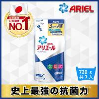 【日本NO.1 Ariel】超濃縮史上最強抗菌洗衣精補充包720g(熱銷經典款)