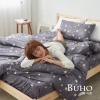 BUHO 雙人加大三件式精梳純棉床包組(星湛迷航)
