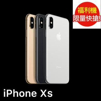福利品_iPhone XS 64G  (九成新)