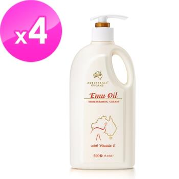 澳洲GM 鴯鶓油滋潤保濕霜含維他命E 500g/瓶(家庭號) 4入組