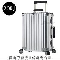 【Rimowa】Classic Cabin S 20吋登機箱 (銀色)