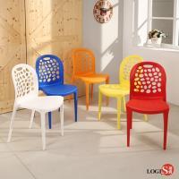 【LOGIS】2入創意鏤空塑膠餐椅 工作椅 休閒椅 書桌椅 北歐風 J011