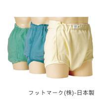 感恩使者 成人用尿布褲 U0110-尺寸M/黃色(穿紙尿褲後使用 加強防漏)-日本製