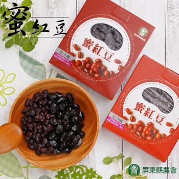 屏東縣農會 蜜紅豆-300g-小盒 (3盒一組)