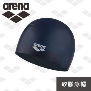 arena 限量100組 男女通用矽膠泳帽ACG210-多色任選