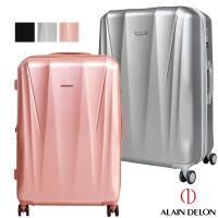 ALAIN DELON 亞蘭德倫 29吋璀璨拉絲系列旅行箱(三色可選)
