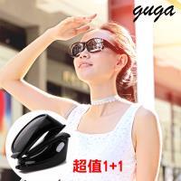 【GUGA】超值1+1 簡約時尚黑偏光水銀片掛套式太陽眼鏡(送UV400偏光折疊式側開窗太陽眼鏡)