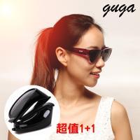 【GUGA】超值1+1 簡約時尚漸層紫色透明鏡架偏光掛套式太陽眼鏡(送UV400偏光折疊式側開窗太陽眼鏡)