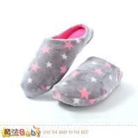 魔法Baby 室內拖鞋 絨布暖暖拖