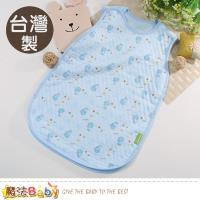 魔法Baby嬰兒寢具 台灣製三層棉保暖防踢背心式睡袋 b0143
