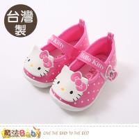 魔法Baby 女寶寶鞋 台灣製Hello kitty正版女童公主鞋 sk0634