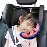 【2件組】兒童安全帶護肩枕 汽車頸枕睡枕安全座椅護頸