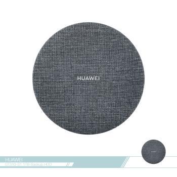 Huawei華為 原廠備咖存儲 1TB ST310-S1【全新盒裝】/專用備份儲存裝置