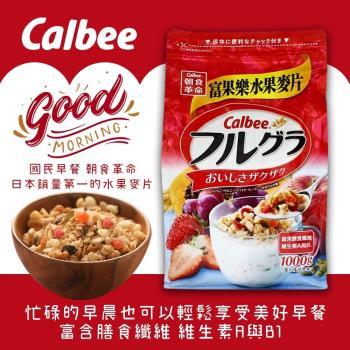 Calbee 卡樂比富果樂水果麥片(1000g)