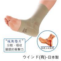感恩使者 腳跟護套護具 H0351 -吸收衝擊 腳踝與腳跟固定防護(山進肢體護具)-日本製