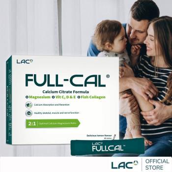 GNC健安喜 FullCal優鎂鈣 頂級檸檬酸鈣配方(60 包/盒)