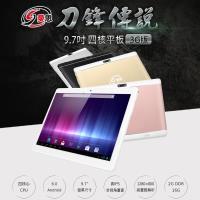 IS愛思 刀鋒傳說 9.7吋四核心3G/WIFI通話平板電腦 (2G/16GB)