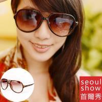 Seoul Show首爾秀 穿越時空經典太陽眼鏡  8107豹紋