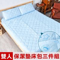 奶油獅-星空飛行-台灣製造-美國抗菌防污鋪棉保潔墊床包三件組-雙人5尺-藍