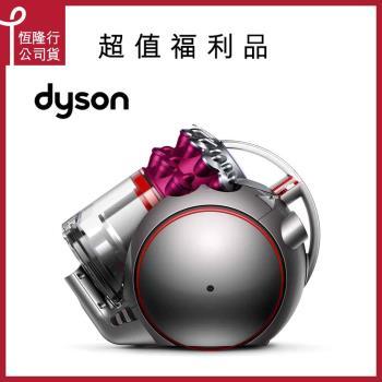 【限量福利品】Dyson v4 Digital Fluffy CY29 圓筒式吸塵器(桃)