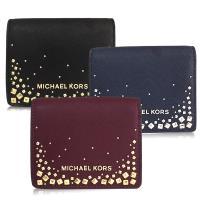 MICHAEL KORS  防刮牛皮鉚釘點綴翻蓋萬用零錢短夾(四色選)