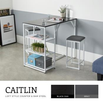 H&D 卡特琳工業風吧台桌椅組(一桌二椅)-3色
