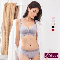 Olivia 無鋼圈素雅蕾絲內衣褲套組 (灰色)