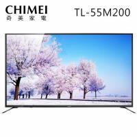 奇美CHIMEI 55吋4K HDR低藍光聯網液晶顯示器+視訊盒(TL-55M200)