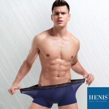 HENIS 輕薄零感 性感通透機能四角褲-紳士寶藍