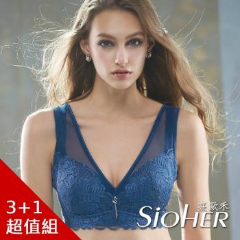 SiOHER品牌唯一雙支撐美型內衣-獨