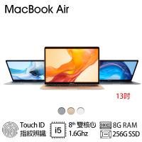 Apple MacBook Air 13.3吋 筆記型電腦 i5/8G/256G