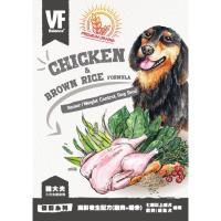 VF 魏大夫 高齡犬(雞肉+米) 配方  狗飼料 1.5公斤 X 2包