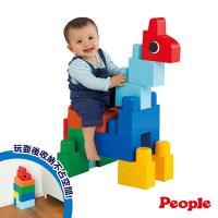 日本People-全身體感大積木-乘坐遊戲組合(15種不同主題)