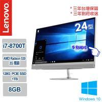 Lenovo 聯想 IdeaCentre AIO 520 23.8吋i7六核雙碟獨顯十點觸控液晶電腦 F0DJ00H4TW