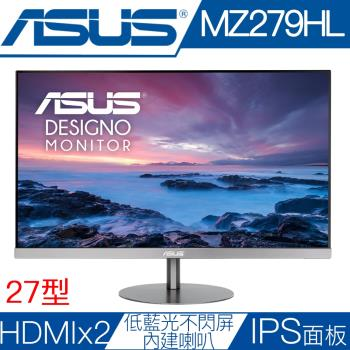ASUS華碩 MZ279HL 27型IPS面板低藍光薄邊框液晶螢幕