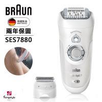 德國百靈BRAUN-智舒晶輪美體刀(SES7880)買就送