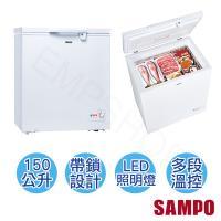 SAMPO聲寶150公升上掀式帶鎖冷凍櫃 SRF-151G