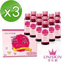 【UNISKIN 零机齡】金絲燕窩膠原蛋白飲EX*3盒共36瓶