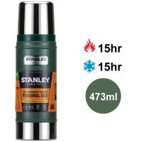 [ 美國Stanley ]  經典系列真空保溫保冷瓶 473ml(錘紋綠)