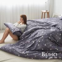 BUHO 6x7尺標準雙人精梳純棉被套(星湛迷航)