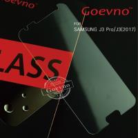 Goevno SAMSUNG Galaxy J3 Pro/J3(2017) 玻璃貼