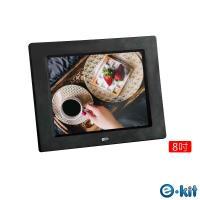 逸奇e-Kit  8吋典雅數位相框電子相冊 DF-IP08_BK(黑色款)