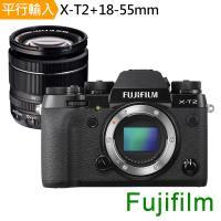 【SD128G+雙副電+座充等】FUJIFILM X-T2+18-55mm 變焦鏡組 (中文平輸)