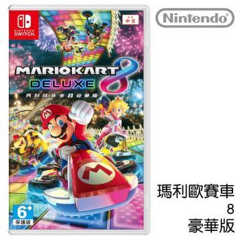 任天堂 Nintendo Switch 瑪利歐賽車 8 豪華版 中文版[台灣公司貨]